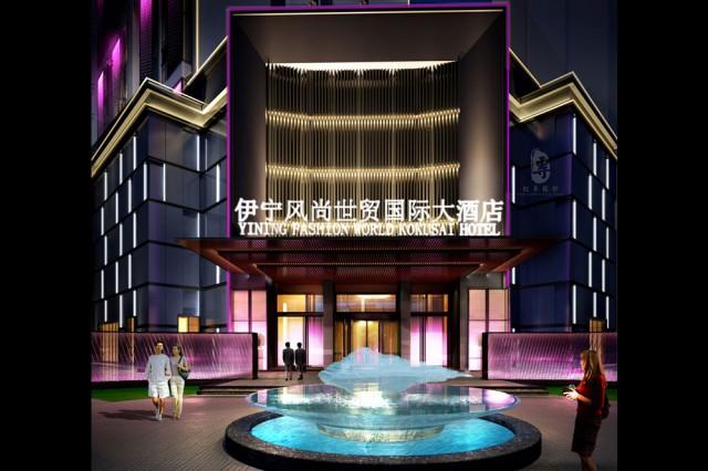 项目名称:伊犁风尚世贸国际大酒店  项目地址:伊犁哈萨克自治州伊宁市浙江路与重庆北路交界处  设计单位:红专设计