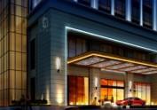 邛崃星级酒店设计|百和·铂雅城市酒