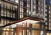 彭州度假酒店设计公司|普洱·漫精品