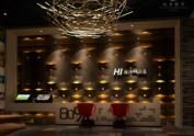 杭州四星级酒店设计公司|HI设计师酒
