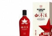 白洋淀酒包装设计【黑马奔腾策划设计