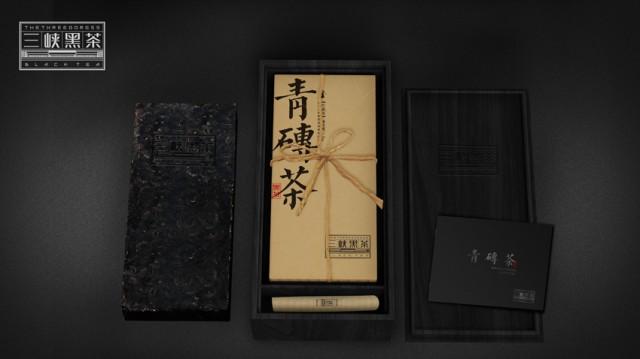 三峡黑茶包装设计 · 黑马奔腾策划设计