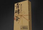 三峡黑茶LOGO及包装设计【黑马奔腾策