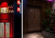 遂宁精品酒店设计公司-红专设计|星宇