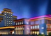 遂宁度假酒店设计公司-红专设计|锅庄