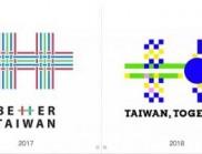 """台湾地区""""双十庆典""""官方logo发布"""