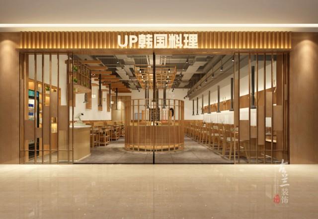 成都主题餐厅设计成都烤肉店设计成都中餐厅设计成都火锅店设计乐山火锅店设计