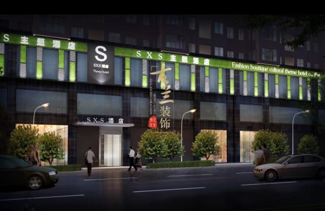 项目名称:贵州松桃SXS精品酒店; 项目地址:贵州省松桃铜仁松桃苗族自治县金阳步行街7号楼14层