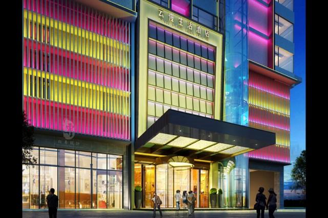 案例名称:泸州叙永慢生活酒店  案例地址:四川省泸州叙永县和平大道79号  设计单位:红专设计