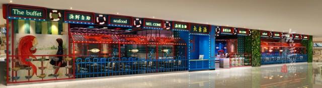 项目名称:大东海自助海鲜牛排餐厅; 项目地址:四川省崇州市永康东路299号万达广场4楼;咨询热线:17311404058<同微信>