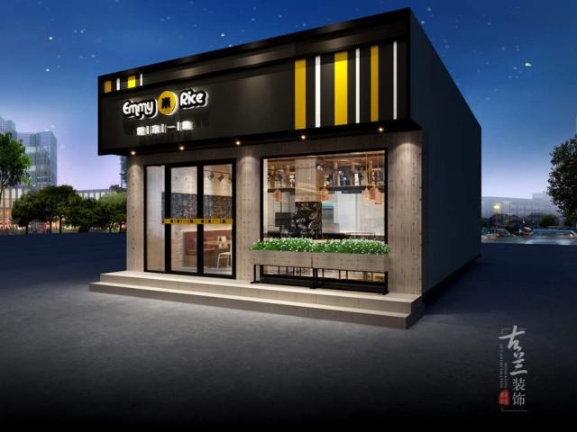 案例名称:绵阳爱米一族快餐厅 案例地址:四川省绵阳市涪城区沿江东街8号。