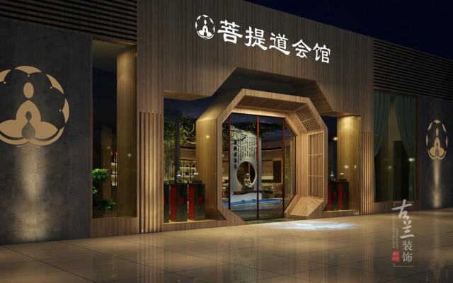 项目名称:菩提道茶艺体验店 项目地址:四川省成都市。