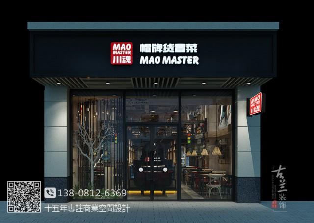 本项目位于龙湖金楠天街的商业综合体一楼,这是一个加盟的餐饮品牌,有着自己的vi系统,但之前的店铺风格已经不能满足当前消费者对于环境的选择,所以这是这个品牌的一个升级设计。