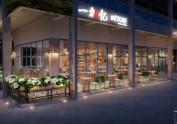 成都餐厅设计公司 | 一加亿餐厅设计
