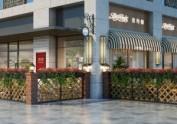 成都西餐厅设计公司 | 贝约翰西餐厅