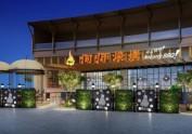 黑龙江哈尔滨餐厅设计公司之何师烧烤
