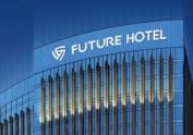 勤略案例 | 河南未来大酒店品牌设计