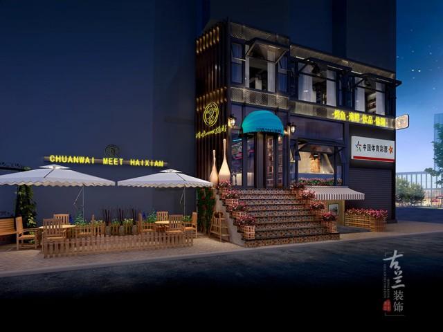 项目名称:大连川味源海鲜餐厅; 项目地址:辽宁省大连市沙河口区;