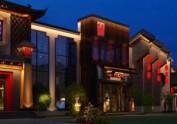 巴中商务酒店设计公司 | 森雅一品商