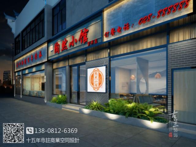 济南专业中餐厅设计公司,小型陶然小馆中餐厅装修效果图