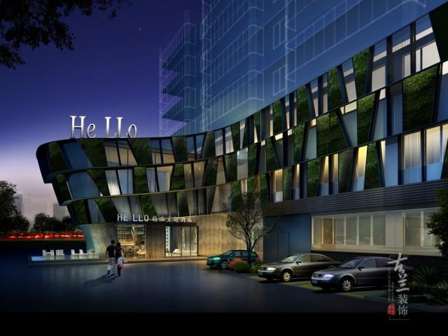 项目名称:嗨喽精品酒店 项目地址:成都市吉祥大厦1、2、3楼。