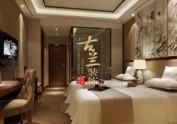 凉山酒店设计公司|珠峰大酒店设计项