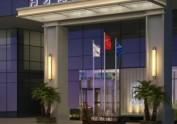 贵阳主题酒店设计公司|月牙湖酒店设