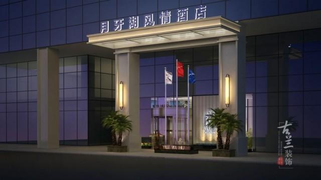 项目名称:月牙湖酒店。 项目地址:成都武侯区吉庆二路200号近吉瑞一路。