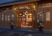 【银座日式火锅】—西安酒店设计丨西