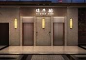 【嗨牛排火锅店】—昆明火锅店设计丨