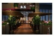 成都餐厅设计公司|藕遇餐厅设计项目