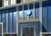 【天府三优精品酒店】—武汉酒店设计