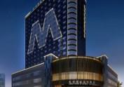 杭州酒店设计公司 | 漫纯国际酒店项