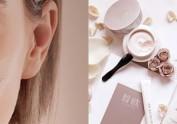 勤略案例:皙欧化妆品品牌设计