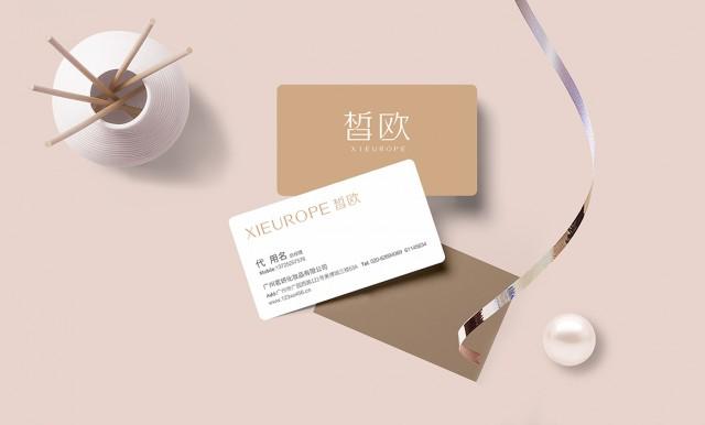 皙欧化妆品品牌设计