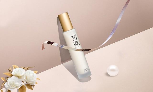 皙欧化妆品包装设计