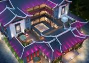 西安五星级酒店设计公司|荔波长乐未