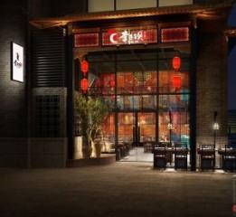 成都中餐厅装修施工|成都中餐厅设计方案【水街芋儿鸡中餐厅】