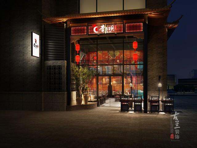 成都水街李子坝梁山鸡中餐厅,设计风格由中式和工业风两种结合,古色古香又不失现代元素。
