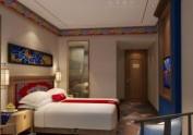甘孜酒店设计公司|九黄湾国际温泉度