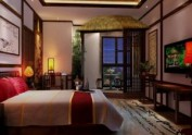 【蜀语印象酒店】—西宁酒店设计丨青