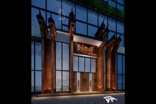 项目名称:花红别样精品酒店。 项目地址:贵州省惠水县涟江印象2号楼1~6F。