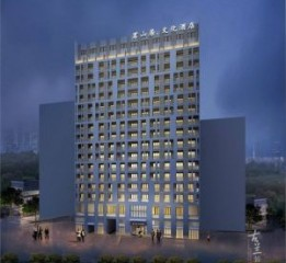 【茗山居主题酒店】—贵州酒店设计丨