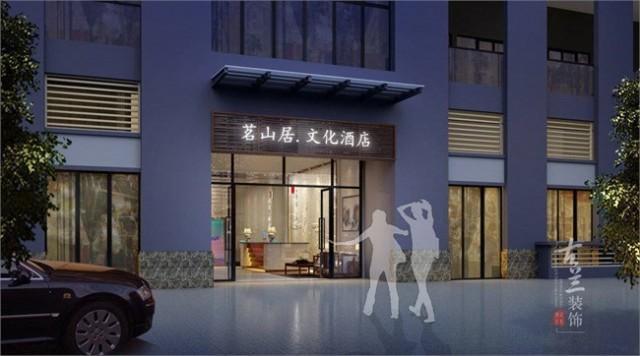 项目名称:成都茗山居主题酒店 项目地址:成都双流区珠江路600号韩国城2期5栋2单元8楼乐天玛特侧后方;