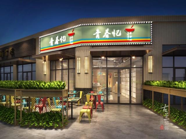 项目名称:青春忆串串店。 项目地址:成都市樱花街468一期1321号。