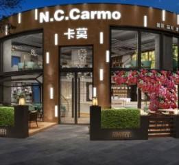 成都咖啡厅设计公司 卡莫咖啡厅设计