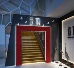 成都咖啡厅设计公司 云顶咖啡厅设计