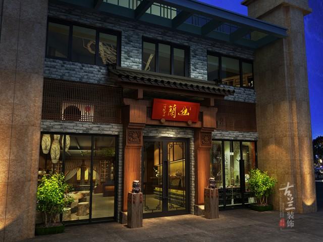 项目名称:成都幽兰茶艺馆。 项目地址:成都市峰度天下铁像寺路177附117号。