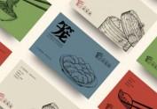 出笼记餐饮品牌形象设计