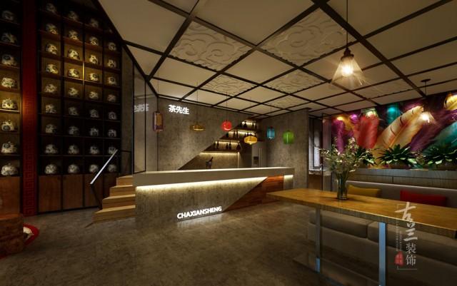 项目名称:茶先生茶饮店。 项目地址:成都市西华大学侧门22号。